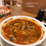 日高屋 - レモンサワー チゲ味噌麺抜き
