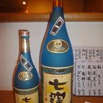 小石川 かとう - 一升瓶をキープしてみました(^^)/