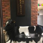 北海道牛乳カステラ -