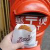 竹中肉店 - 料理写真: