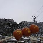 えんどう - 山寺&玉こん~♪(´ω`)