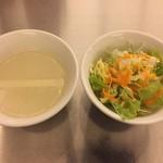 肉の村山 - スープとサラダ