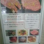 和牛&Seafood Micio(ミーチョ) -
