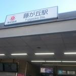 和牛&Seafood Micio(ミーチョ) - 藤が丘駅改札出て左で徒歩1分