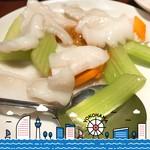 龍海飯店 - イカセロリ