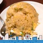 龍海飯店 - 海鮮チャーハン