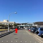 めしや 大磯港 - ここだよー(^_^)/
