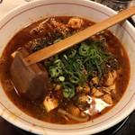 78677275 - 芙蓉麻婆麺(本格四川味)