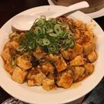 78677280 - 麻婆丼(辛さ控えめ)