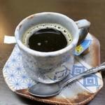 すしの田丸家 - ランチセットのコーヒー