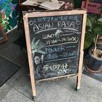 ASIAN RASA KITCHEN -