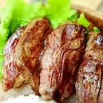 Lavi Ande Cafe - ハラミ  アップ