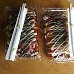 ちょぼ焼 らんぷ - 料理写真:たまごちょぼ焼き大盛り(380円)結構長い箸ですが、それと同じ長さくらい。重さは500g程度とかなり大きいです。