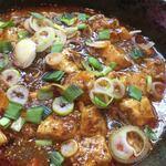 申手延麺 -