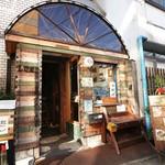 稲穂食堂 -