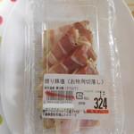 風土村 - 料理写真:焙り豚塩(お特用切落し)