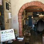 Lavi Ande Cafe -