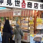 マルヤ製菓 - お店の外観