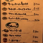 目黒FLAT - 〆&スイーツメニュー