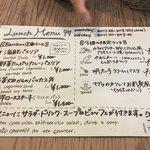 78691621 - 2017/12 ランチメニュー 1,000円〜1,500円
