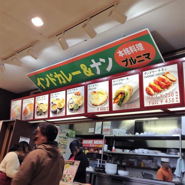 プルニマ ダイエー横浜西口店 - ネパール料理メニューはカウンター卓上にしかありません。