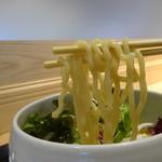 鶏白湯らーめん 自由が丘 蔭山 - 名物鶏白湯塩そば(880円)(麺リフトは苦手です)