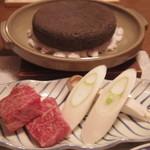 78693349 - 強肴 秋田県産由利牛石焼き