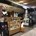 Cafe MUJI - 店頭