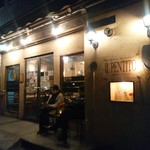 ピッツェリア・ロマーナ・イル・ペンティート - お店の外観