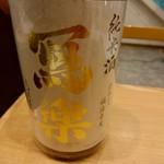 78696446 - 【2017.12.29(金)】冷酒(写楽・純米仕込・福島県・1合)700円