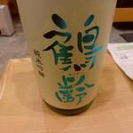 78696466 - 【2017.12.29(金)】冷酒(鶴齢・純米吟醸・新潟県・1合)600円