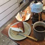 COFFEA EXLIBRIS -