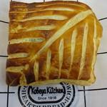 神戸屋スタッツォ - ビーフの濃厚デミグラスパイ
