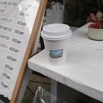 リトル プール  コーヒー -