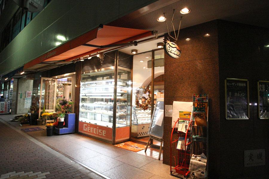 カフェ・ド・ジェノワーズ  東府中店