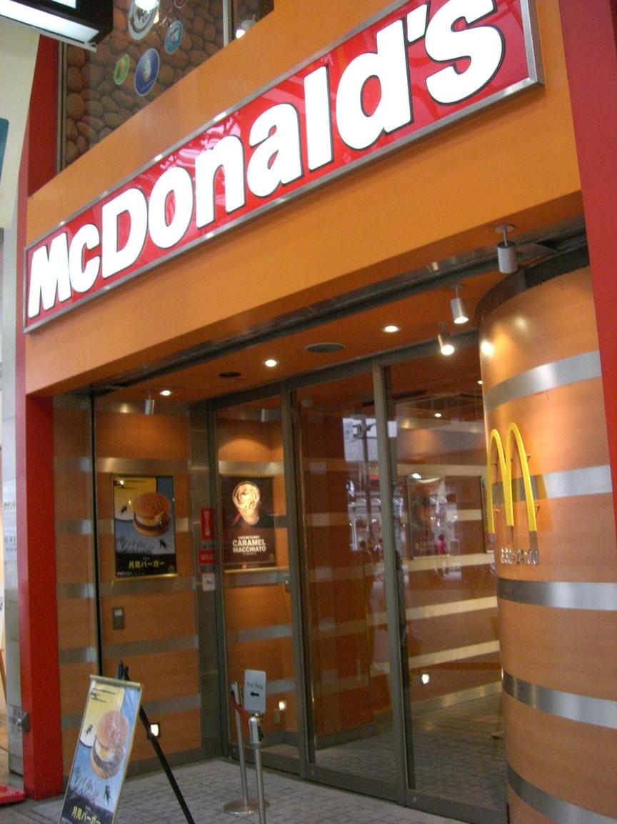 マクドナルド 松山大街道店