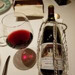 メゾン タテル ヨシノ - 本日いただいたワインは、2005  シャンベルタン