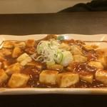 78701190 - 麻婆豆腐