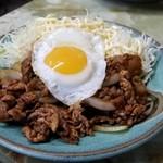 玉蘭 - 豚スタミナ炒め(単品) 豚肉と玉ねぎを甘辛く炒めたもの。ご飯によく合います。