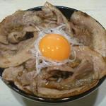 PORCO - バラ豚丼 (にんにくしょう油味)(並盛り)(月見トッピング)