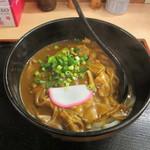 はなびし茶屋 - カレーうどん(豚肉) 945円