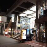 とんがり亭 - 外観(この建物の一階)