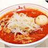 蒙古タンメン中本 - 料理写真:北極ラーメン+半熟味玉 830+120円 やっぱり中本、やっぱりカラウマ♪