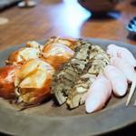 丹 - 丹後の蒸し野菜
