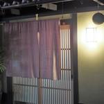 飯田 - 外観