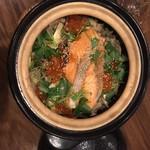 The Cellar KYOTO - 鮭といくらの土鍋