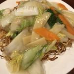 中華厨房 豊源 -