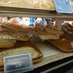 プロント - 私のウインナーパンは370円です