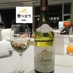 オテルグレージュ - 白ワイン