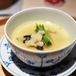 お料理 志ぶう - すっぽんの茶碗蒸し 銀餡